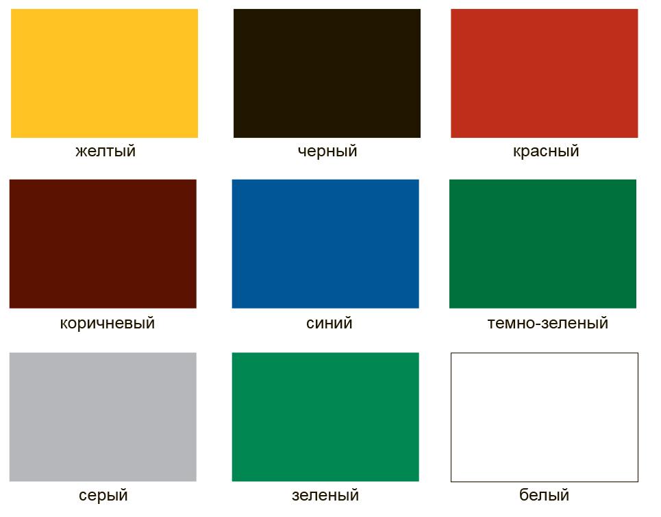 düfa Retail Эмаль METALL по ржавчине (9 цветов) - 750 мл; 2,5 л | магазин СЛОН (Волгоград)