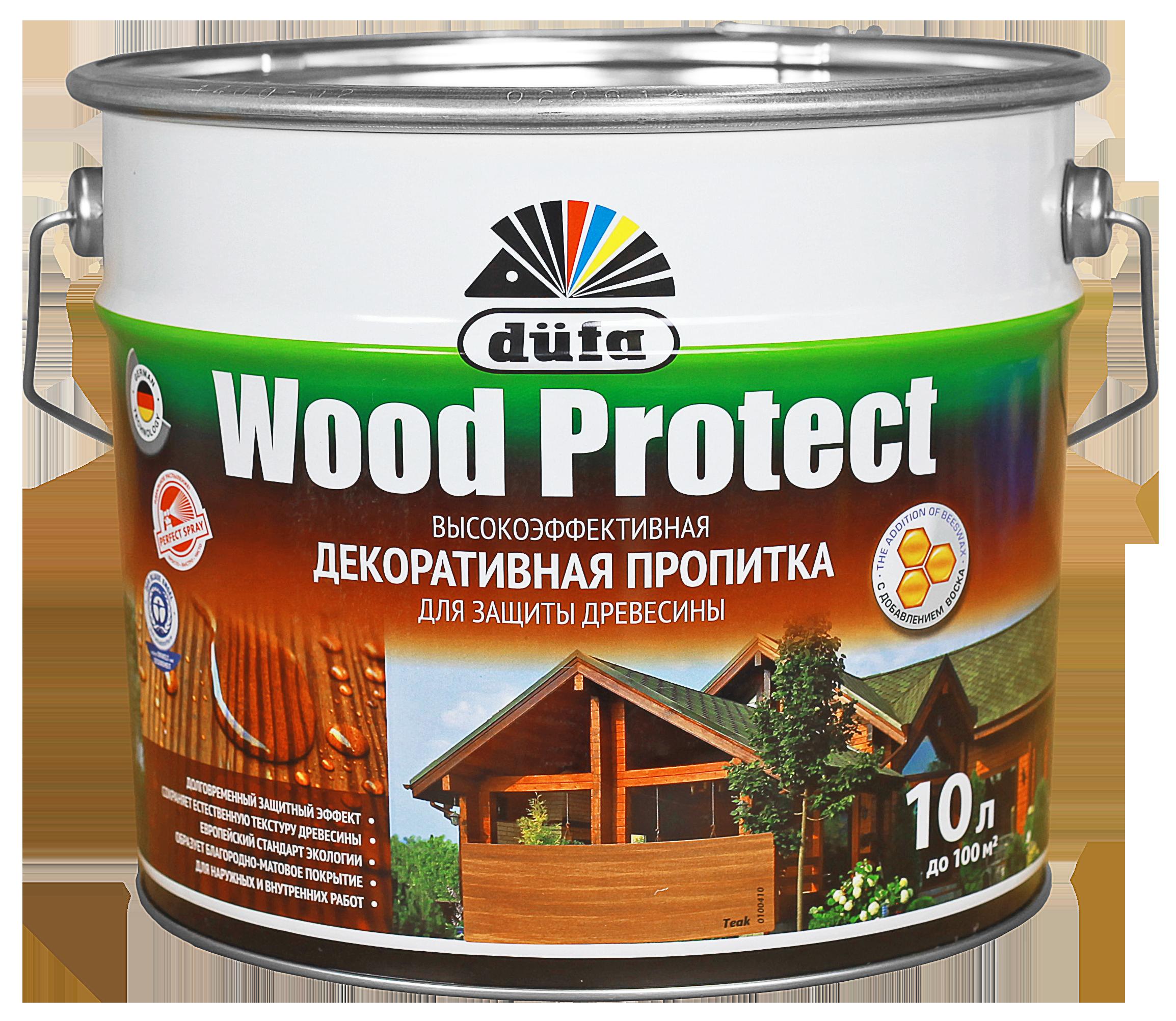 Wood Base.